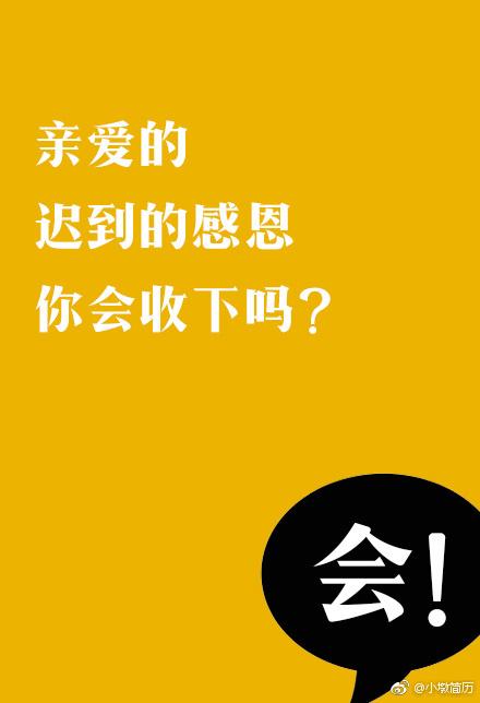 奚梦瑶-1(1).jpg
