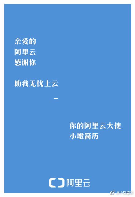 奚梦瑶-3(1).jpg