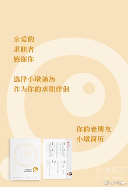 奚梦瑶-6(1).jpg